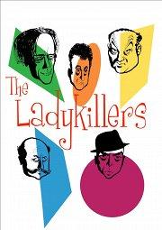 Постер Убийцы леди