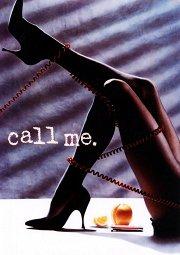 Постер Роковой звонок