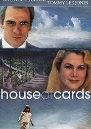 Постер Карточный домик