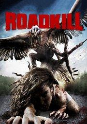 Постер Убийственная поездка