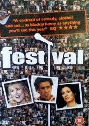 Постер Фестиваль