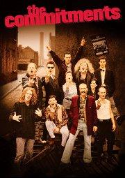 Постер Группа «Коммитментс»