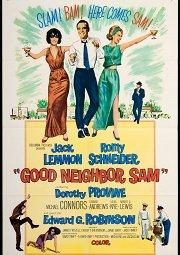 Постер Хороший сосед Сэм