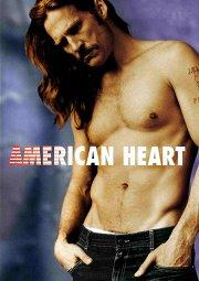 Постер Американское сердце