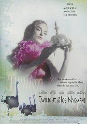 Постер Сумерки ледяных нимф