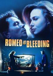 Постер Ромео, истекающий кровью