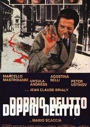 Постер Двойное убийство