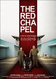 Постер Красная капелла