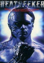Постер Человек против киборга