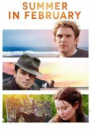 Постер Лето в феврале