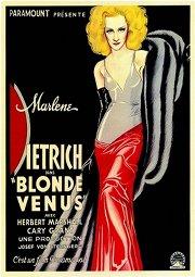 Постер Белокурая Венера