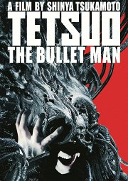 Постер Человек-пуля