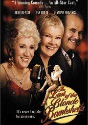 Постер Последняя из блондинок-красоток