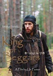 Постер Король нищих