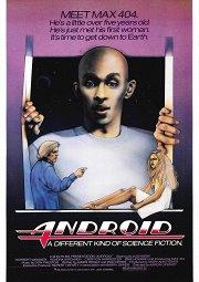 Постер Андроид