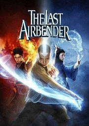 Постер Повелитель стихий