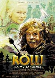 Постер Ролли и Лесной дух