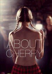 Постер Черри