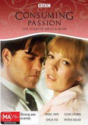 Постер Пылая страстью