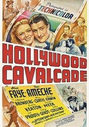Постер Голливудская кавалькада