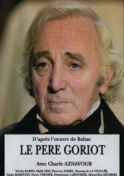 Постер Отец Горио