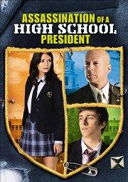 Постер Убийство школьного президента