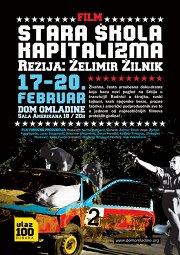 Постер Старая школа капитализма
