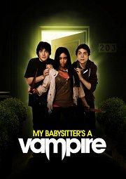 Постер Моя няня — вампир