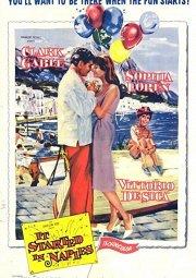 Постер Это началось в Неаполе