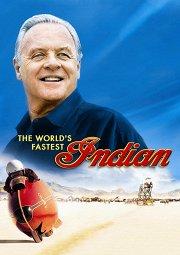 Постер Самый быстрый «индиан»