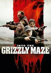 Постер Гризли