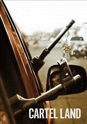 Постер Земля картелей