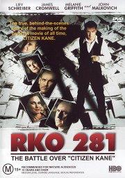 Постер Проект 281