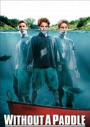 Постер Трое в каноэ