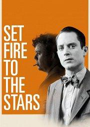 Постер Зажигая звезды