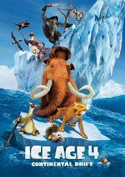 Постер Ледниковый период-4: Континентальный дрейф