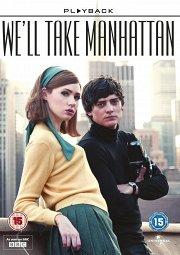 Постер Мы покорим Манхэттен