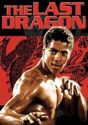 Постер Последний дракон