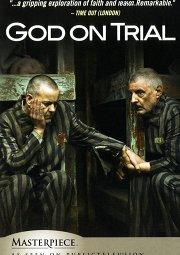 Постер Суд над Богом