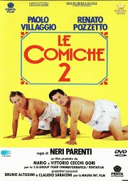 Постер Комики-2