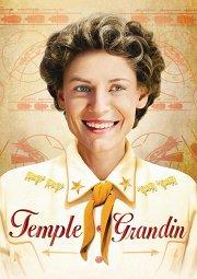 Постер Тэмпл Грандин