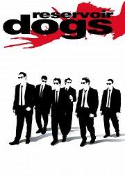 Постер Бешеные псы