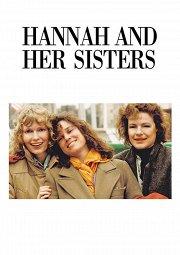 Постер Ханна и ее сестры