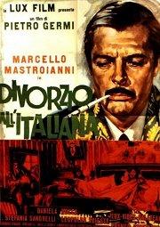 Постер Развод по-итальянски