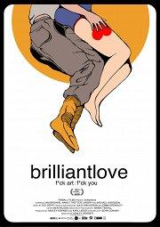 Постер Вспышки любви