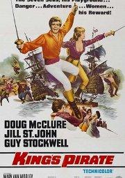 Постер Пират Его Величества