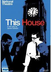 Постер Парламент