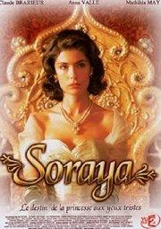 Постер Сорая