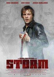 Постер Шторм