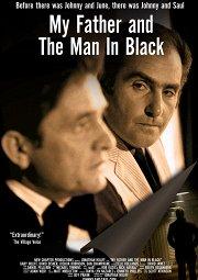 Постер Мой отец и человек в черном
